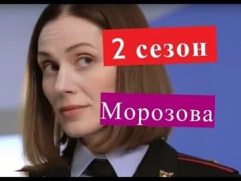 moroxova