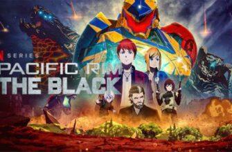 Pacific-Rim-The-Black