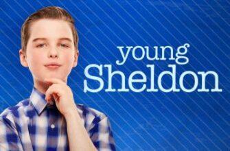 YoungSheldon