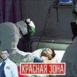 krasn_zona