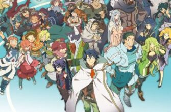 log-horizon