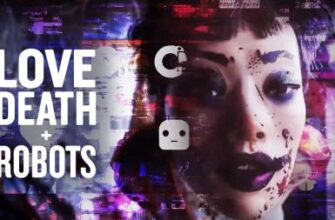 love_death_and_robots