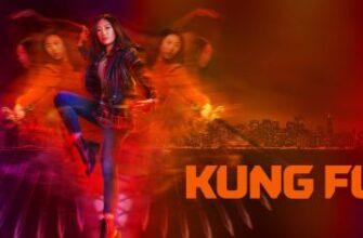 Kung Fu-2