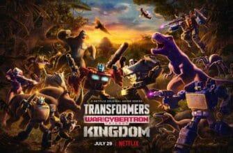 Transformers-War-of-the-Kingdom