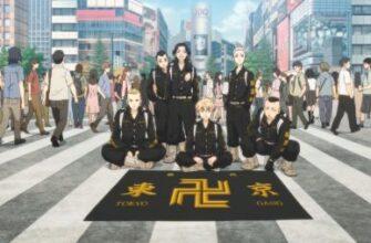 tokyo-revengers-1